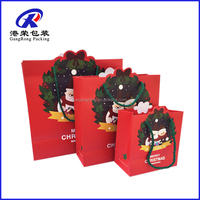New design christmas paper bag for gift