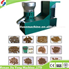 /product-detail/china-cat-and-dog-feed-usage-pet-feed-mill-extruder-machine-60332924887.html