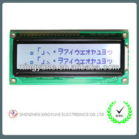 wholesale price complete assembly lcd