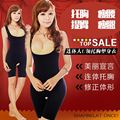 Large U collar body underwear care chest conjoined abdomen hip body sculpting body NY017