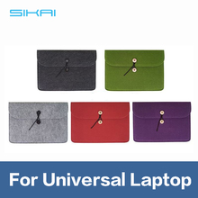 For Universal Laptop Tablet Mobile Phone Wallet Key Portable Slim wool felt Notebook Briefcase Soft Smooth Protective Briefcase