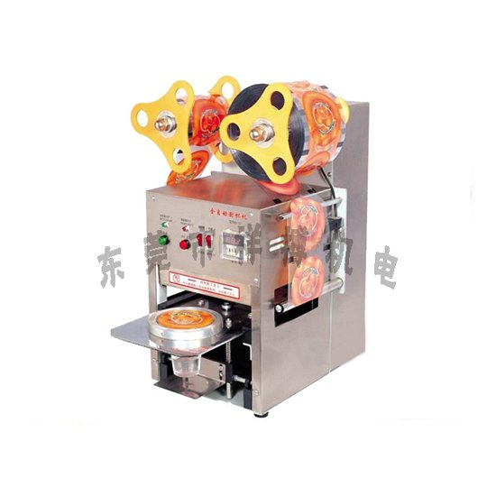 A-350 tub/bucket/ jar bottle sealer