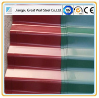 wave profile corrugated steel sheet thickness 0.14mm roofing building materials color coated gi gl ppgi ppgl steel coil sheet