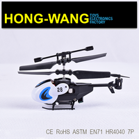 Low Price Manufacture Rc Helix Volitation