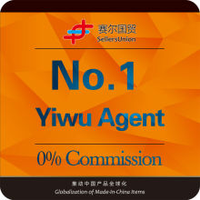 Best Sourcing Yiwu Agent!! Professional Yiwu Market Purchasing Service!! Experienced Team in Yiwu!!