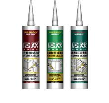 JUHUAN acetic silicone sealant acetoxy adhesive sealant