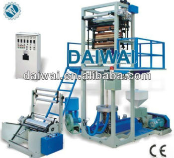 single screw plastic extruding machine with Embossing Roller and Double Winding Unit