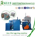 Energy Saving Waste Paper Recycling Samll Paper Egg Tray Machine With Good Quality