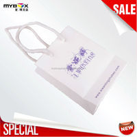 shopping design withe black letters ivory card paper bag