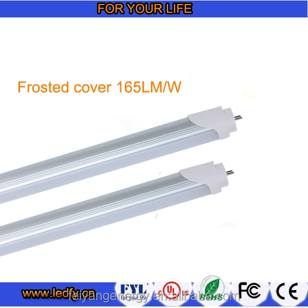 Free Sample t5 led reda tube read tub