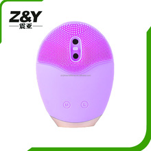 2018 newest Automatic foaming facial cleansing massager