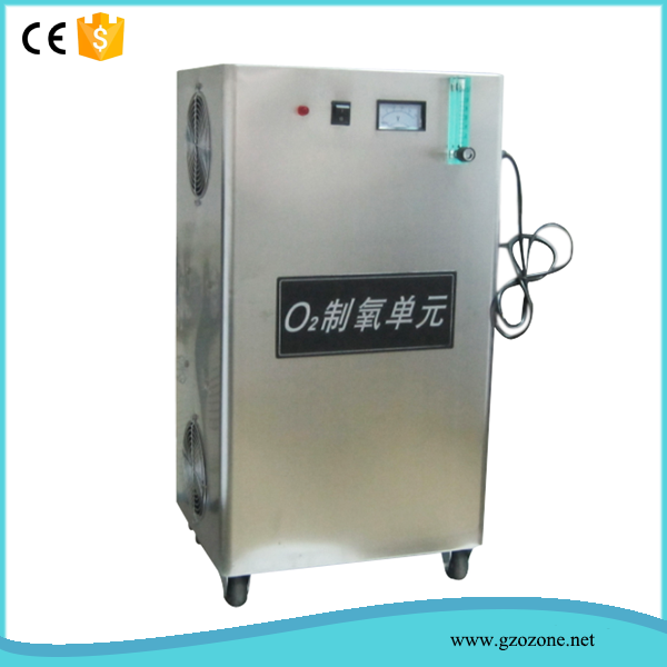 High purity oxygen concentrator, oxygen making machine, oxygen generator for sale