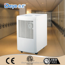 DY-630EB with metal housing electric machine commercial dehumidifier