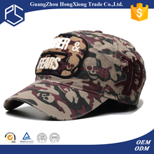 Fancy flexfit cheap unique red digital camo baseball hats
