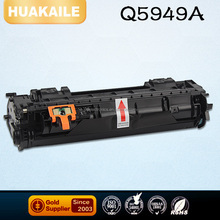 Hot sell black compatible Q5949A toner cartridge for hp 1160/1320/1320n/3392/3390 / Canon LBP-3300/3360