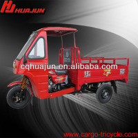 250cc covered motorized tricycles/enclosed motor tricycle/disabled
