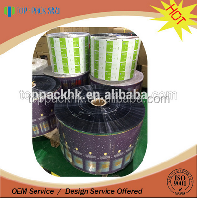 Factory Made High Quality Wholesale Aluminum Packaging Film