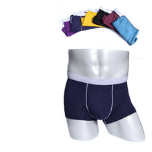 Factory Wholesale Hot Sexy Mens Underwear Boxer Briefs sexy Mens Mature Underwear