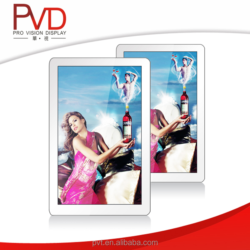 46 '' Wall mounted Vertical Digital Billboard For Advertisement Display