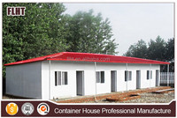 China supplier T Model hot sale prefab house