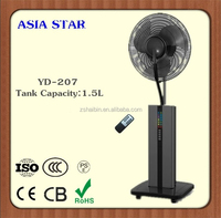 High Quality Electric Mist Fan/Fan With Water/Mist Stand Fan