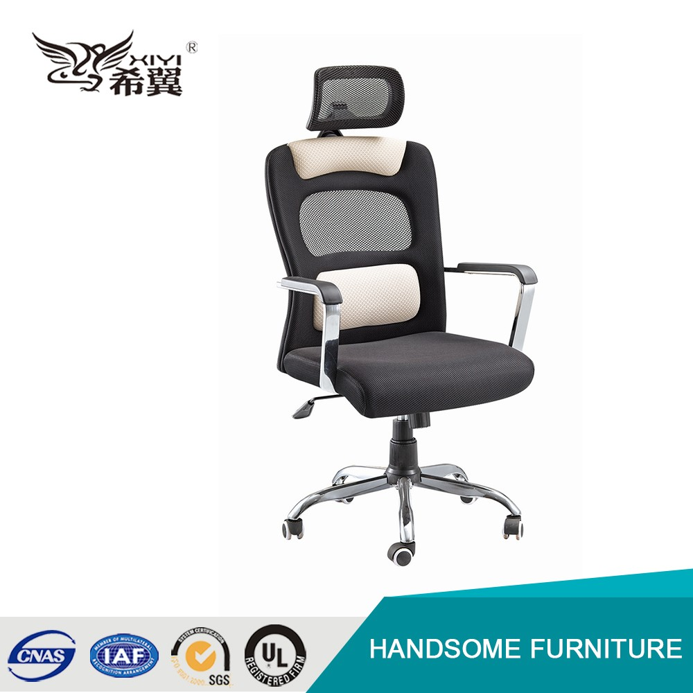 New High back Egonomic design sponge seat Swivel Mesh office chair With Adjustable Lumbar Support