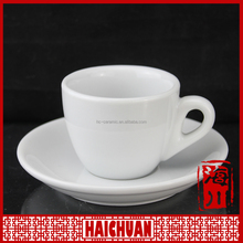 HCC acf cup and saucer white