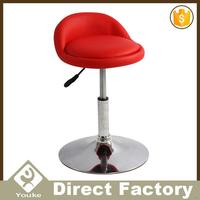 New pu reclining toilet stool
