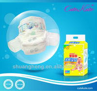 Cheapest Disposable Adult Baby Supplies
