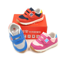 New arrival 2017 spring new breathable baby toddler sneakers shoes Brand Kids Shoes 6012