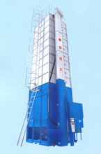High quality low temperature <strong>grain</strong> dryer, capacity 12ton-30ton