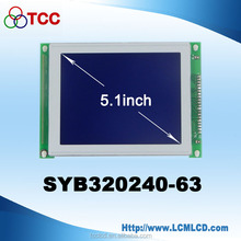 5.7 inch cheap small lcd 320*240 RA8835AP3N lg lcd tv price watch lcd screen