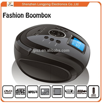 CD boombox with radio