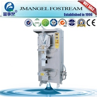 Factory directly sale automatic portable sachet water machine