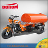 Fire fighting truck/ three wheel motorcycle tricycle for transportation for sale hot in Africa
