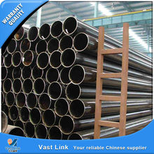 Api 5l thermal conductivity steel pipe with low price