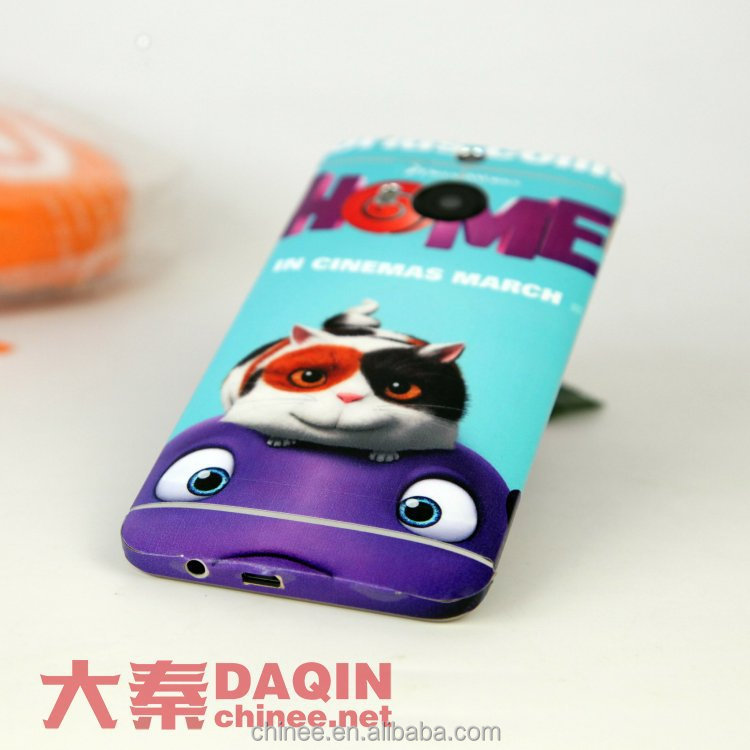 Daqin Original Software Phone Skin Custom Design Cutting Machine