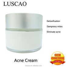 2014 OEM facial mask,detoxification eliminate acne without leaving prints, mexican beauty products