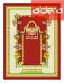 Spiegel Prayer Rug 80cm X 120 cm Oversized Turkish Spingel Prayer Rug