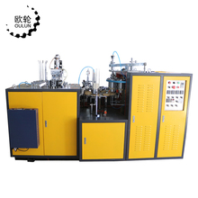 Multi-function intelligence count paper cup molding machine