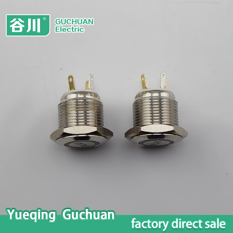 16mm waterproof metal button switch round flat welding self-resetting foot illuminated GQ16F-10E / J / N