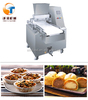 Confectionery Food Machine/Maamoul Baking Machine