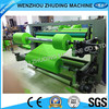 Zhuding Full automatic knitted fabric slitting machine