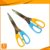 FDA high quality stainless steel double color handle scissors