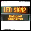 Yellow 12V Ultra-thin P2.5-16X80 serial port two lines12V led scrolling message screen display