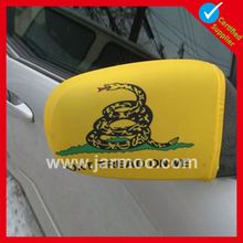 custom high quality side cover for motorcycle