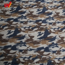 Anti-Static Comfortable Soft Camouflage Printed Polar Fleece Fabric