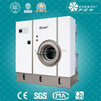 Professional auto Laundry shop machines for sale, 10kg commercial Dry cleaning equipment prices with high performance