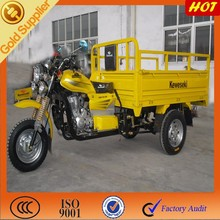 150cc Gasoline Tricycle made chongqing in china