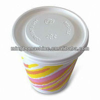 disposable plastic tea cup lid making machine(MB-420)